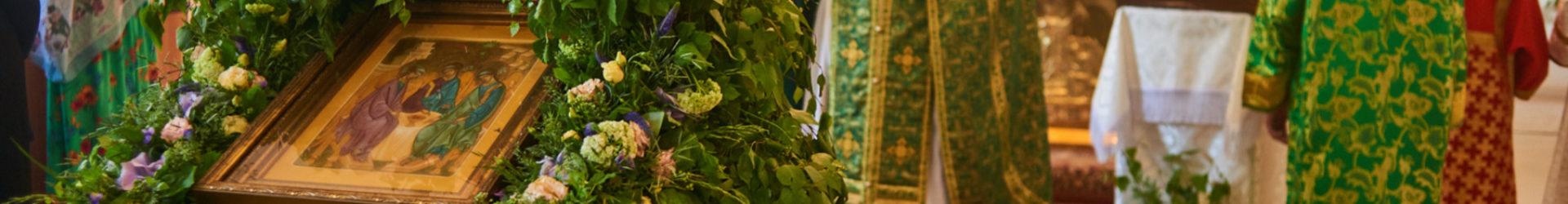 Приход Димитрия Донского Иркутской епархии Иркутской митрополии