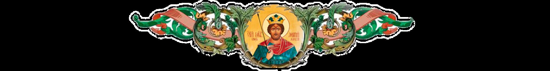 Объявление. экскурсия в Знаменский монастырь